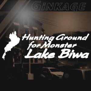 釣り ステッカー かっこいい 琵琶湖 フィッシング ターゲット モンスター ステッカー|ginkage