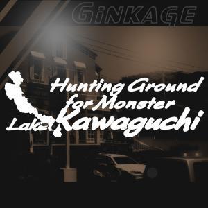 釣り ステッカー かっこいい 河口湖 フィッシング ターゲット モンスター ステッカー|ginkage