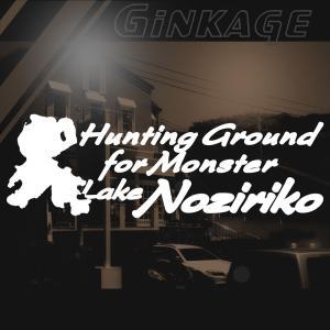 釣り ステッカー かっこいい 野尻湖 フィッシング ターゲット モンスター ステッカー|ginkage
