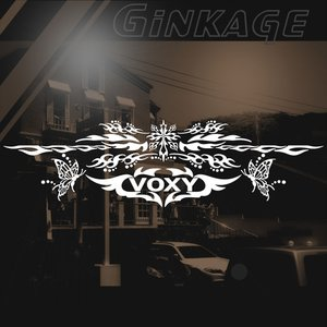 おしゃれなアゲハ ステッカー 車  かっこいい 車名文字 ブランド ロゴ エンブレム 車 ステッカー トライバル ライン|ginkage