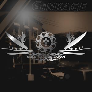 トライバル サーフ ステッカー 十字架 リアガラス ステッカー サイズ:16cm×47cm :シルバー色 ステッカー サーフ  かっこいい 車 ステッカー|ginkage