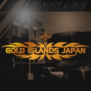 サーフ ステッカー かっこいい 車 ステッカー サイズ:16cm×47cm :ゴールド色 リアガラス ステッカー 車  ステッカー サーフ インテリア|ginkage
