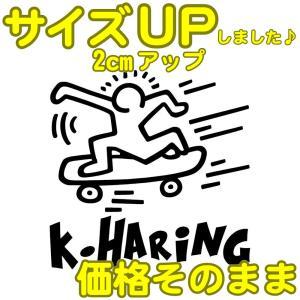 キース・ヘリング ステッカー キースへリング :16cm×16cm       車 ステッカー 車用 ステッカー 車 おもしろ ステッカー おもしろ|ginkage