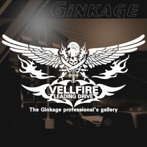 トヨタ ヴェルファイア 愛車種名が入る かっこいい ドクロ ウイング 車 ステッカー オリジナル メーカー ロゴ エンブレム リアガラス用|ginkage