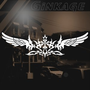 十字架 トライバル センター クロス ライン ステッカー かっこいい サーフ 車 ステッカー|ginkage