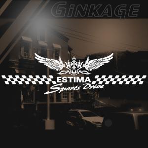 車 ステッカー かっこいい スポーツ ドライブ チェッカー エンブレム 3パーツ メイキング ステッカー|ginkage