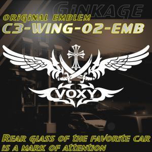 十字架 車 ステッカー かっこいい メーカー ロゴ リアガラス用|ginkage