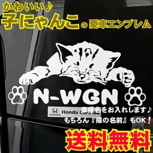 猫 車 ステッカー おしゃれ リア メーカー ロゴ 猫グッズ 猫 用品 切り文字 ネームシール カッティングシート ステッカー|ginkage