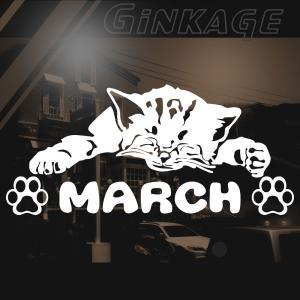 猫 ステッカー 車 おしゃれな NISSAN 日産 ニッサン マーチ ブランド メーカー エンブレム リア用|ginkage