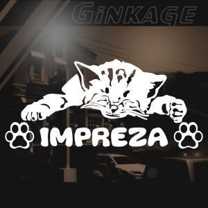 スバル インプレッサ 猫 車 ステッカー リア メーカー ロゴ 猫 用品 おしゃれ 切り文字 ネームシール カッティング ステッカー|ginkage