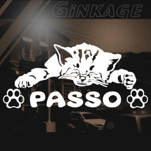 猫 ステッカー 車 おしゃれな TOYOTA トヨタ パッソ ブランド メーカー エンブレム リア用|ginkage
