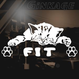 猫 ステッカー 車 おしゃれな HONDA ホンダ フィット ブランド メーカー エンブレム リア用|ginkage