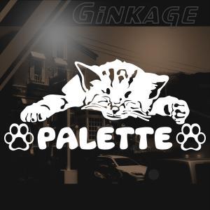 SUZUKI スズキ パレット 車 ステッカー おしゃれな 切り文字 ねこ 肉球 ネームプレート用 猫 雑貨 ネコ ステッカー|ginkage