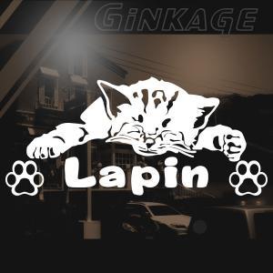 猫 ステッカー 車 おしゃれな SUZUKI スズキ ラパン ブランド メーカー エンブレム リア用|ginkage