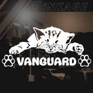 TOYOTA トヨタ ヴァンガード 車 ステッカー おしゃれな 切り文字 ねこ 肉球 ネームプレート用 猫 雑貨 ネコ ステッカー|ginkage