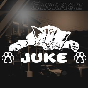 ジューク 猫 車 ステッカー おしゃれ リア メーカー ロゴ 猫 用品 切り文字 ネームシール カッティング ステッカー|ginkage