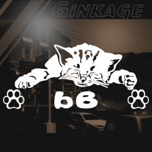 猫 ステッカー 車 おしゃれな TOYOTA トヨタ bB ブランド メーカー エンブレム リア用|ginkage