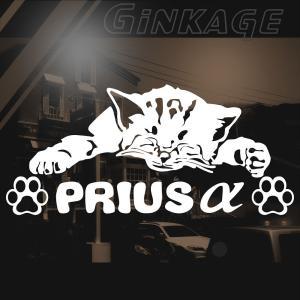 トヨタ プリウスα 猫 車 ステッカー リア メーカー ロゴ 猫 用品 おしゃれ 切り文字 ネームシール カッティング ステッカー|ginkage