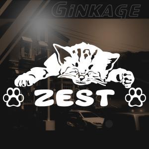 HONDA ホンダ ゼスト 車 ステッカー おしゃれな 切り文字 ねこ 肉球 ネームプレート用 猫 雑貨 ネコ ステッカー|ginkage