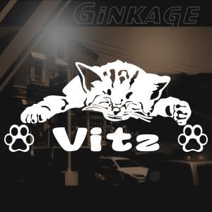 TOYOTA トヨタ ヴィッツ 車 ステッカー おしゃれな 切り文字 ねこ 肉球 ネームプレート用 猫 雑貨 ネコ ステッカー|ginkage
