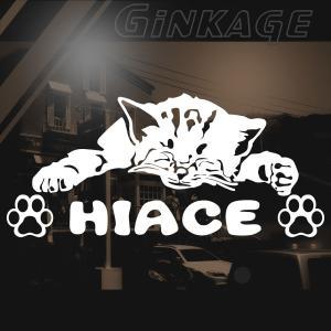 トヨタ ハイエース 猫 車 ステッカー おしゃれ リア メーカー ロゴ 猫 用品 切り文字 ネームシール カッティング ステッカー|ginkage