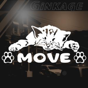 猫 ステッカー 車 おしゃれな DAIHATSU ダイハツ ムーブ ブランド メーカー エンブレム リア用|ginkage
