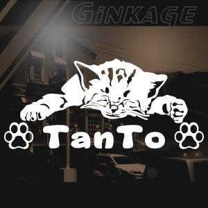 猫 ステッカー 車 おしゃれな DAIHATSU ダイハツ タント ブランド メーカー エンブレム リア用|ginkage