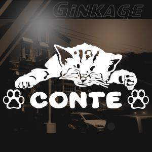 猫 ステッカー 車 おしゃれな DAIHATSU ダイハツ コンテ ブランド メーカー エンブレム リア用|ginkage