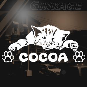 ダイハツ ココア 猫 車 ステッカー リア メーカー ロゴ 猫 用品 おしゃれ 切り文字 ネームシール カッティング ステッカー|ginkage