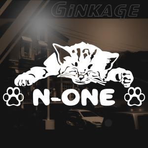 HONDA ホンダ N−ONE 車 ステッカー おしゃれな 切り文字 ねこ 肉球 ネームプレート用 猫 雑貨 ネコ ステッカー|ginkage