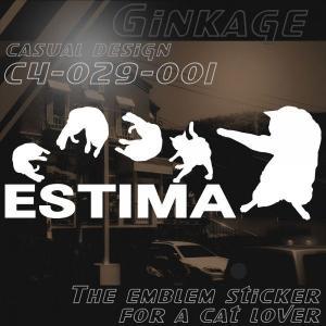 にゃんこ先生 グッズ 猫 車 ステッカー おもしろ メーカー ロゴ エンブレム リア デカール カッティング ステッカー|ginkage