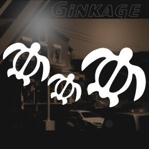 ハワイアン カメ  右側 車 ステッカー 通販|ginkage
