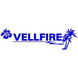 ヴェルファイア ステッカー サーフ  :12cm×42cm (青色)  ステッカー 車 ステッカー エンブレム ハワイアン|ginkage