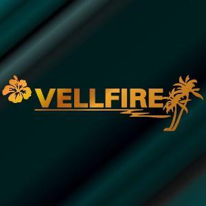 ヴェルファイア ステッカー サーフ  :12cm×42cm (金色)  ステッカー 車 ステッカー エンブレム ハワイアン|ginkage