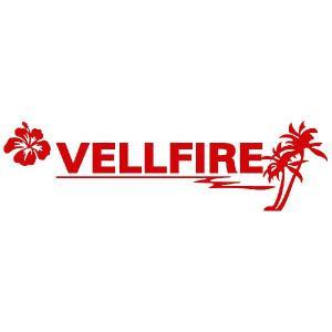 ヴェルファイア ステッカー サーフ  :12cm×42cm (赤色)  ステッカー 車 ステッカー エンブレム ハワイアン|ginkage