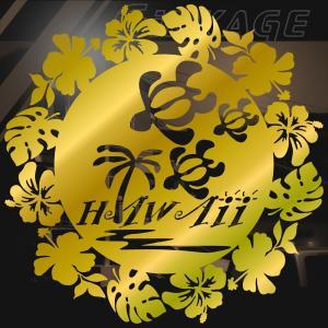 ハワイアン ステッカー カメ ステッカー ハイビスカス モンステラ サイズ:16cm×16cm :金色|ginkage