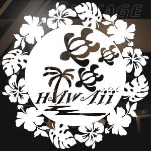 ハワイアン ステッカー カメ ステッカー ハイビスカス モンステラ サイズ:16cm×16cm :白色|ginkage
