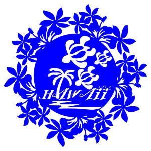 車 ステッカー おしゃれ ハワイアン フラワーリース カメ ホヌ ハイビスカス プルメリア 車 リアガラス用 カッティング ステッカー ginkage