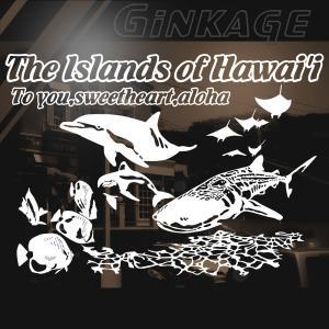 ハワイアン 車 ステッカー おしゃれ リア ハワイアン雑貨 カー用品 シーパラ デカール カッティング ステッカー|ginkage