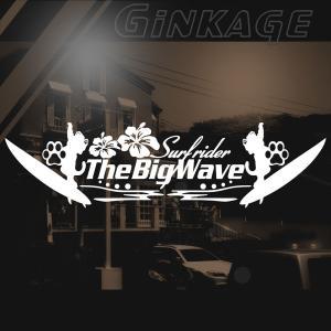 ステッカー ハワイアン サーフ カッティング ステッカー ビッグ ウェーブ|ginkage