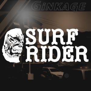 サーファーにインパクト抜群の サーフ ステッカー サーフライダー かっこいい 骸骨|ginkage