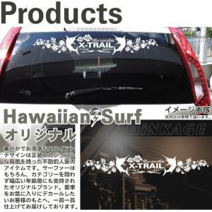 車 ステッカー 選べる 車種名 ハワイアン エンブレム リアガラス用 3ピース ステッカー 車|ginkage