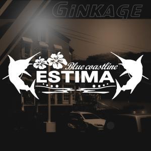 トヨタ エスティマ 車 ステッカー かっこいい メーカー ハワイアン エンブレム カッティング ステッカー|ginkage
