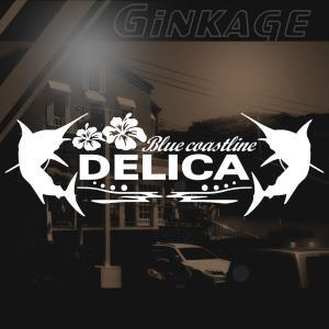 三菱 デリカ 車 ステッカー かっこいい メーカー ハワイアン エンブレム カッティング ステッカー|ginkage