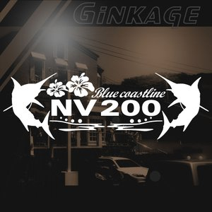 日産 NV200 車 ステッカー かっこいい メーカー ハワイアン エンブレム カッティング ステッカー|ginkage