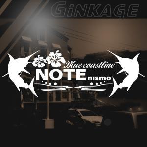 日産 ノート ニスモ 車 ステッカー かっこいい メーカー ハワイアン エンブレム カッティング ステッカー|ginkage