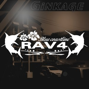 トヨタ RAV4 車 ステッカー かっこいい メーカー ハワイアン エンブレム カッティング ステッカー|ginkage
