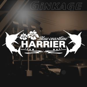 トヨタ ハリアー 車 ステッカー かっこいい メーカー ハワイアン エンブレム カッティング ステッカー|ginkage