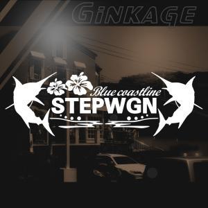 ホンダ ステップワゴン 車 ステッカー かっこいい メーカー ハワイアン エンブレム カッティング ステッカー|ginkage