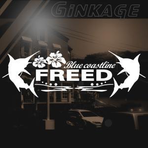 ホンダ フリード 車 ステッカー かっこいい メーカー ハワイアン エンブレム カッティング ステッカー|ginkage